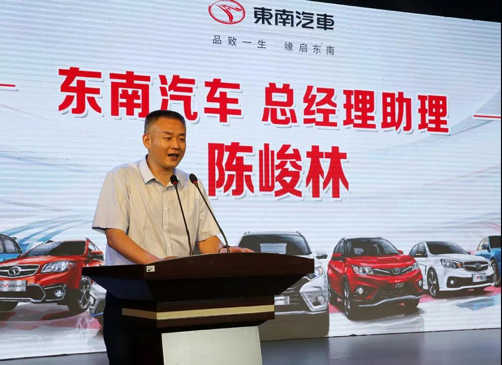 谁为了汽车自主品牌而换掉合资车?那就是东南汽车才有这样汽车企业魄力和决断