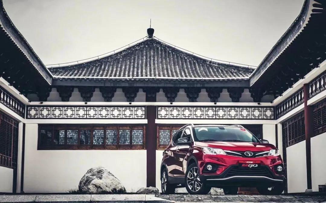 最受欢迎车型DX3带你户外运动起来,解决缓解你的亚健康问题