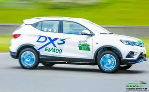 东南DX3 EV 400勇征中国新能源汽车大赛,在海南三亚演绎精彩